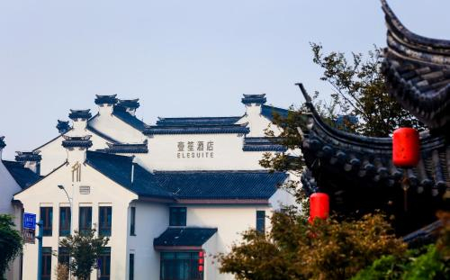 Wuxi Elesuite Hotel, Wuxi