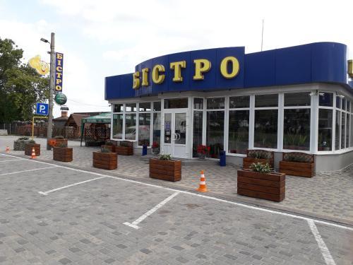 "Moтель,кафе ""Бістро"", Volochys'kyi"