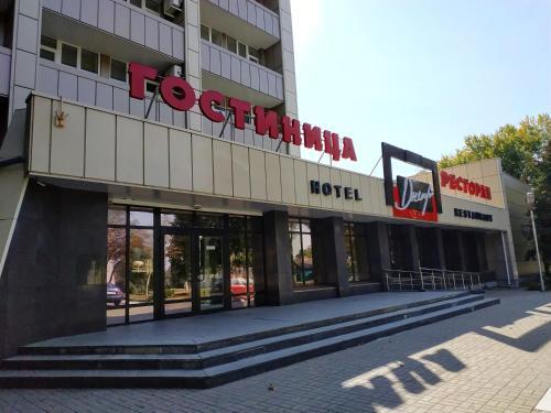 Gostinichnyy Kompleks Dnepr, Rechytsa