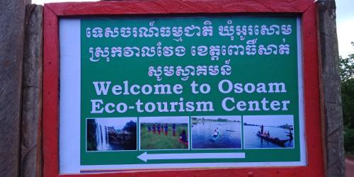 Osoam Cardamom Community Center, Veal Veaeng