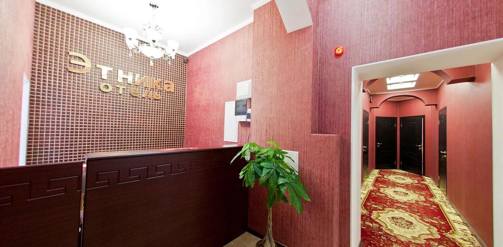 Etnika Hotel, Vysokogorskiy rayon
