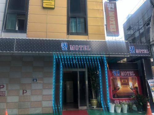 Queen Motel, Dongjak
