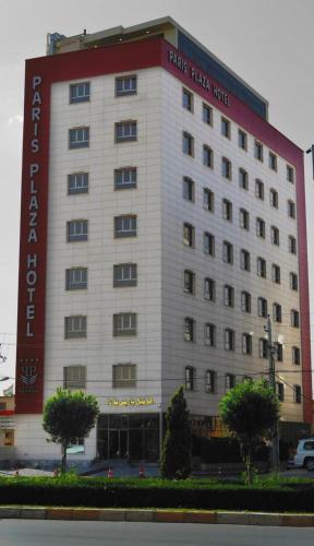 Paris Plaza Hotel, Arbil