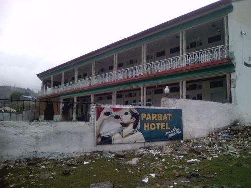 Parbat Hotel Kalam (Swat), Malakand
