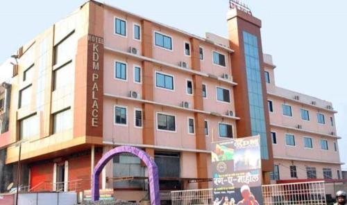 Hotel KDM Palace, Begusarai