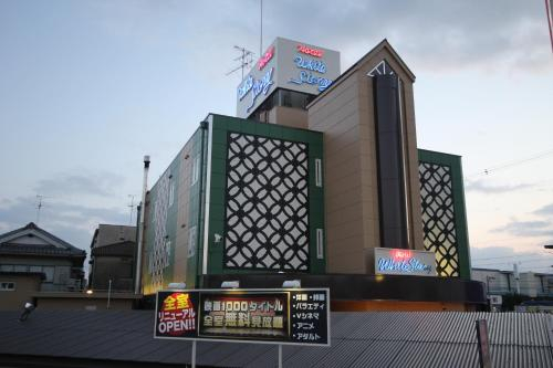 Hotel White Story (Adult Only), Ibaraki