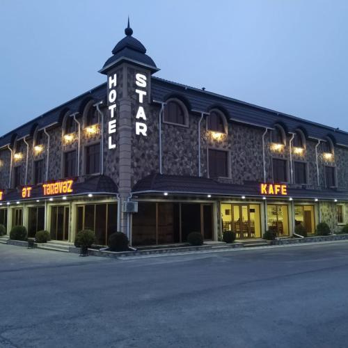 Star Hotel, Şamaxı