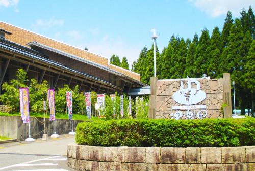 Shikibu Onsen Yurari, Echizen City