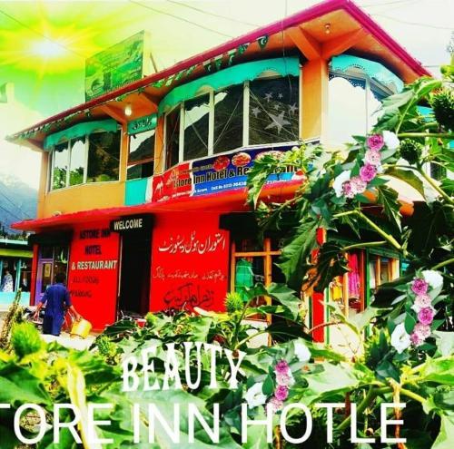 Astore Inn Hotel, Sibi