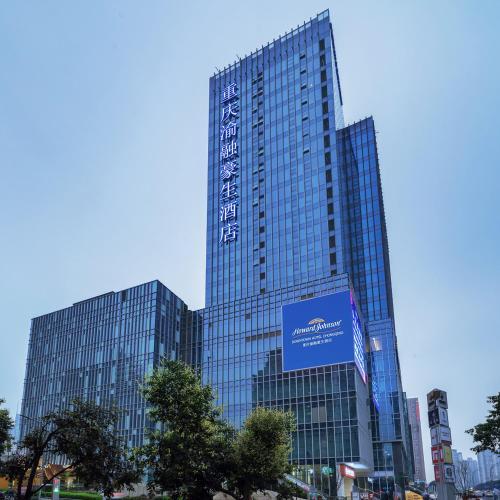 Howard Johnson by  Downtown Hotel Chongqing, Chongqing