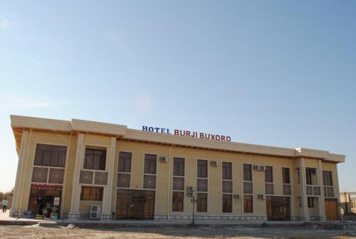Burji Buxoro Hotel, Kogon