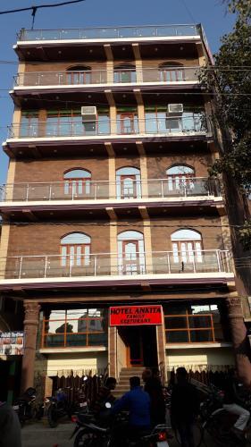 Hotel Ankita & Restaurant, Gopalganj