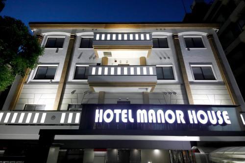 ホテル マナハウス, Warabi