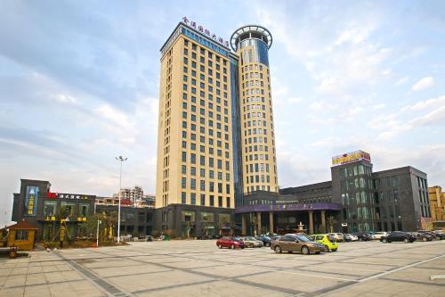 Jinxi International Hotel, Fuzhou