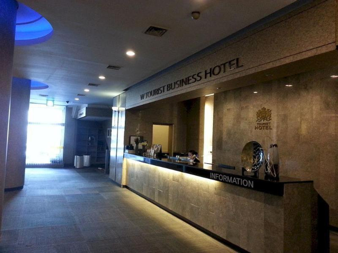 W Hotel, Gongju