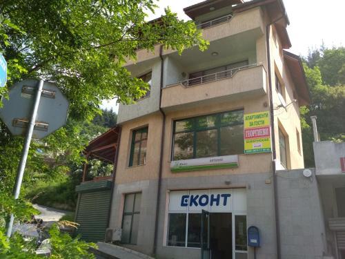 """Къща за гости """"Георгиеви"""", Smolyan"""