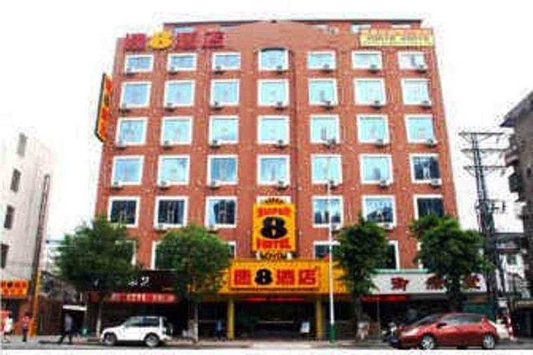 Super 8 Hotel Chaozhou Feng Xi Square, Chaozhou