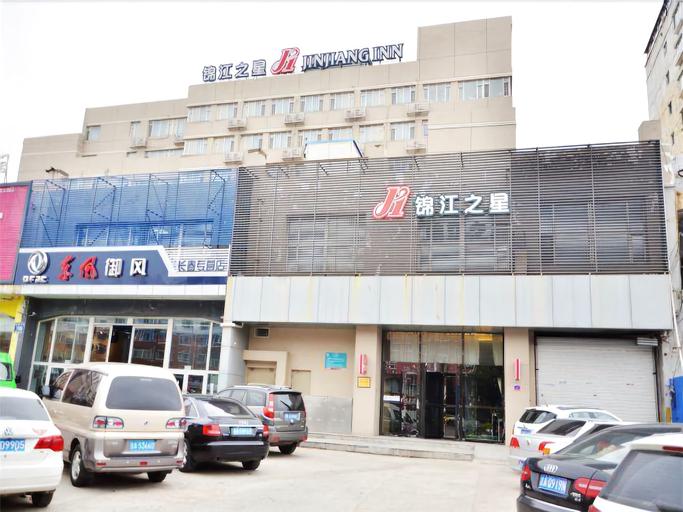 Jinjiang Inn Changchun Auto Trade City, Changchun
