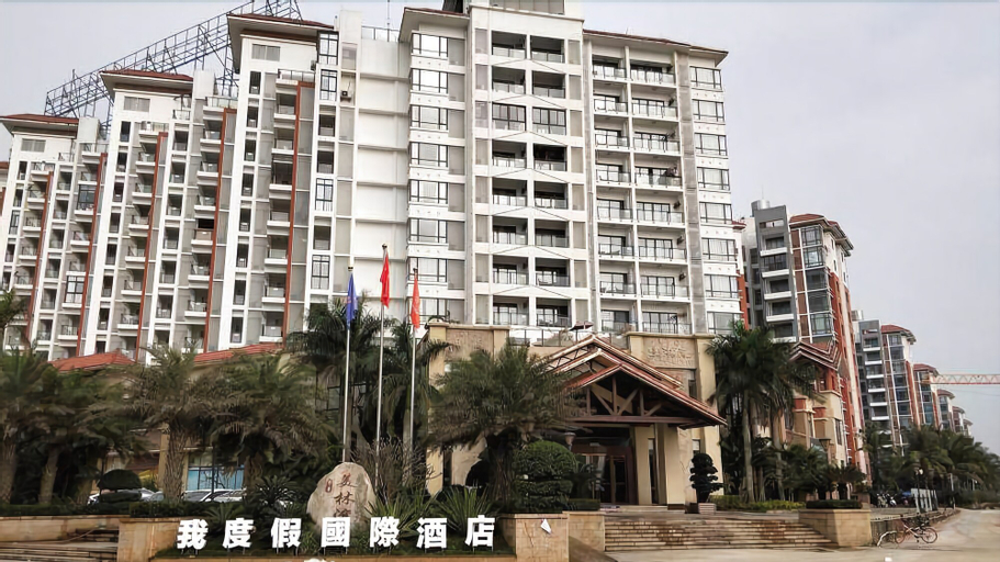 My Holiday International Hotel, Haikou