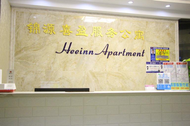 Guangzhou Xi Ying Apartment, Guangzhou