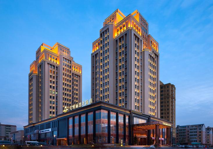 Abritz Hotel Changchun, Changchun