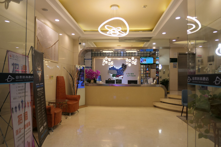 Shanshui Trends Hotel Buji, Shenzhen