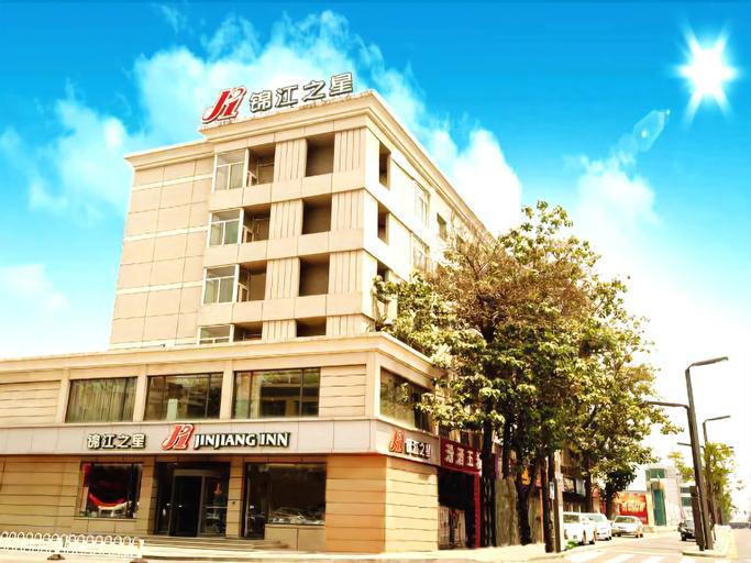 Jinjiang Inn Taiyuan Xuefu Road, Taiyuan