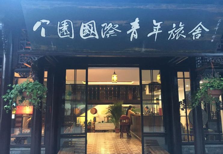 Ge Garden International Youth Hostel, Yangzhou