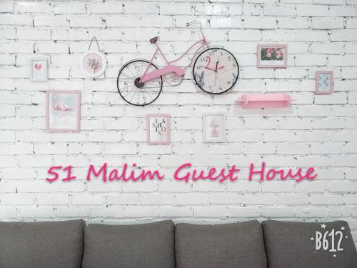 51 Malim Guest House, Kota Melaka