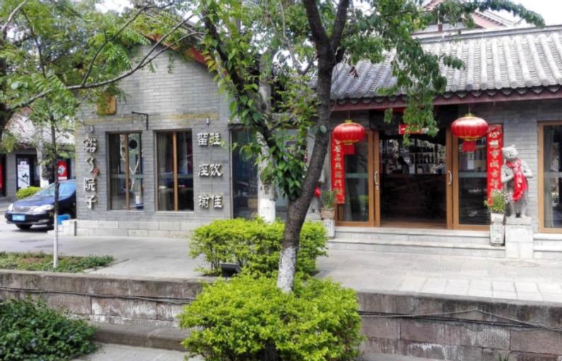 Chuxiong Courtyard China Theme Hostel, Chuxiong Yi