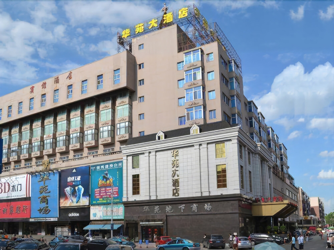 Shenyang Huayuan Hotel, Shenyang