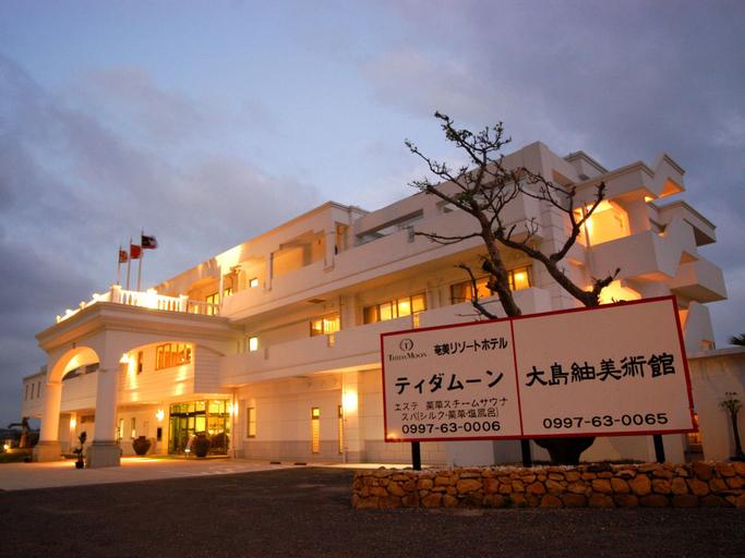 Amami Resort Hotel Thida Moon, Amami