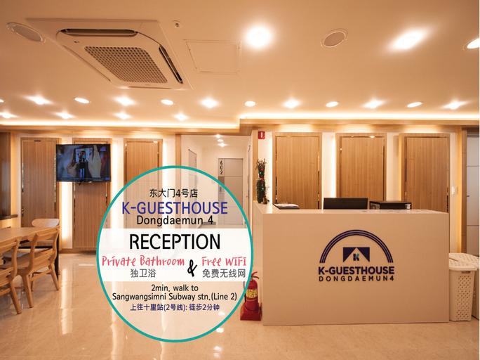 K GUESTHOUSE DONGDAEMUN 4, Seongbuk