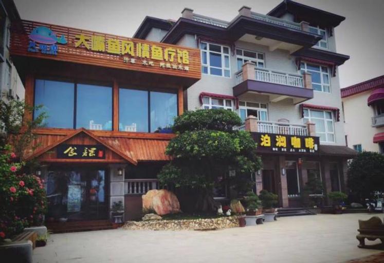 Bolan Coffee Villa, Putian