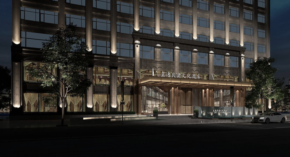 Hangzhou Cosy Park Hotel Liangzhu, Hangzhou