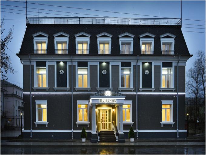 Premium Hotel Pushkin, Angarskiy rayon