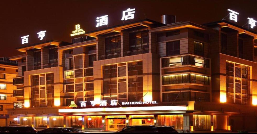 Yiwu Bai Heng Hotel, Jinhua