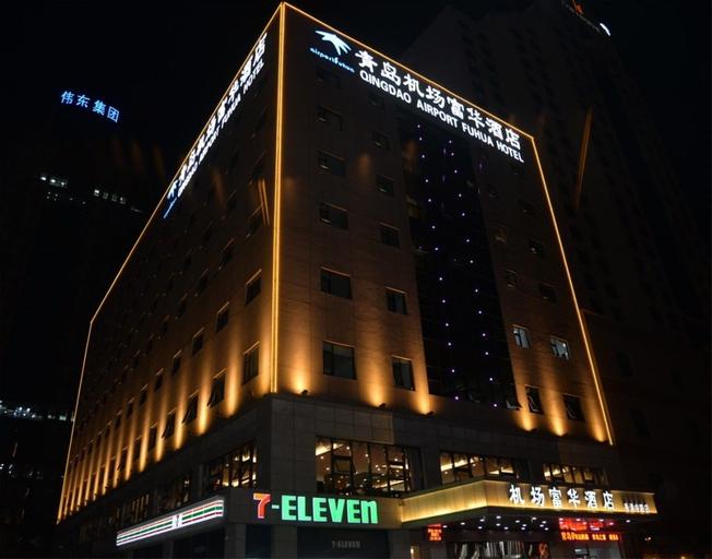 Qingdao Airport Fuhua Hotel, Qingdao
