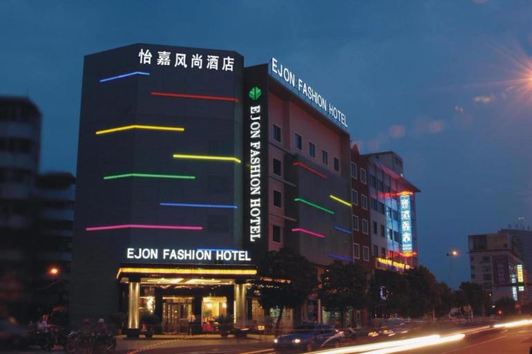 Ejon Fashion Hotel Yiwu, Jinhua