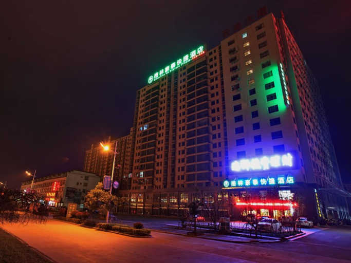 GreenTree Inn AnQing TaiHu County East RenMin Road Cultural Expo Park, Anqing
