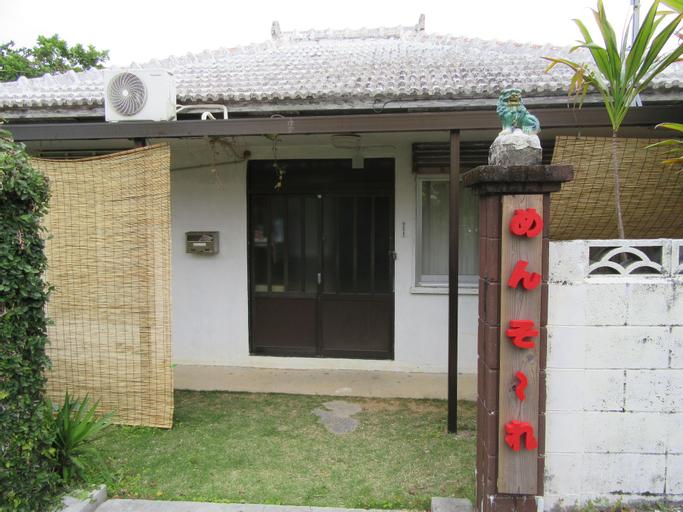 KOMINNKA GUEST HOUSE YA-RU, Motobu