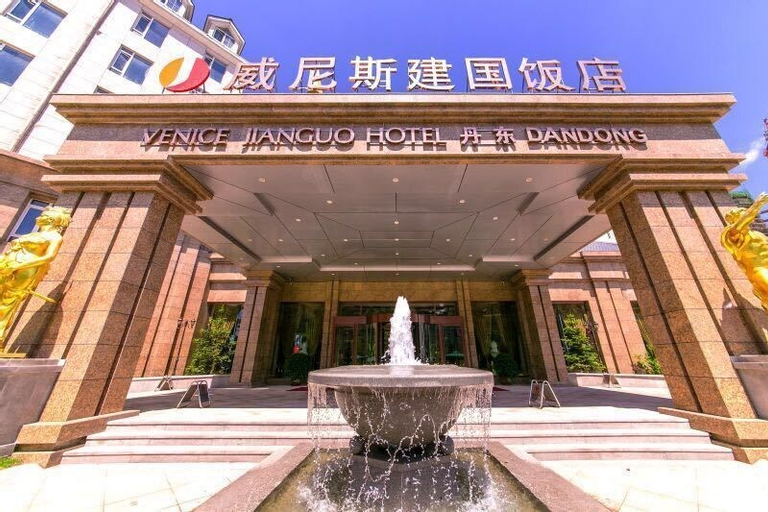 Venice Jianguo Hotel Dandong, Dandong