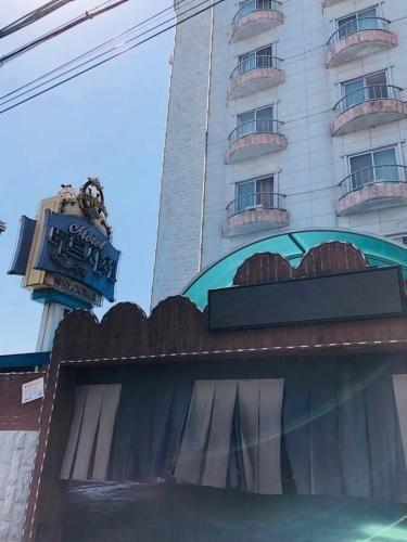 Versace Motel, Daedeok