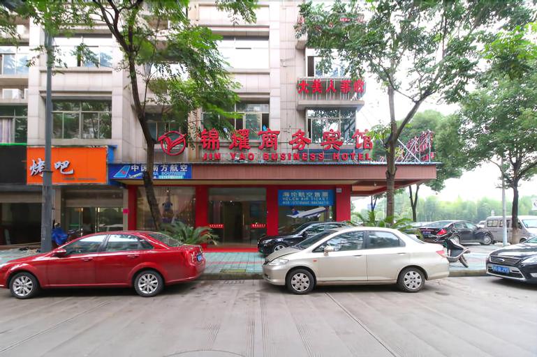 Yiwu Jinyao Hotel, Jinhua