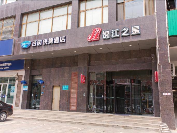 Jinjiang Inn Shenyang Shenbei University City Normal, Shenyang
