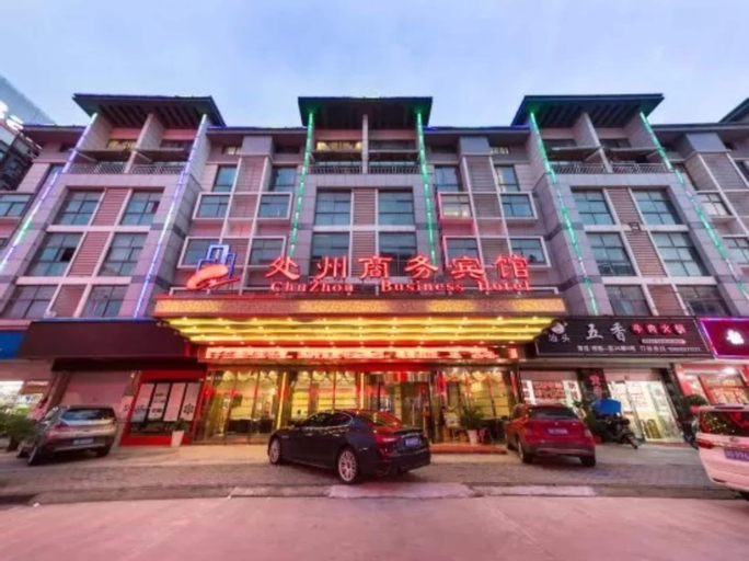 Yiwu Chuzhou Hotel, Jinhua