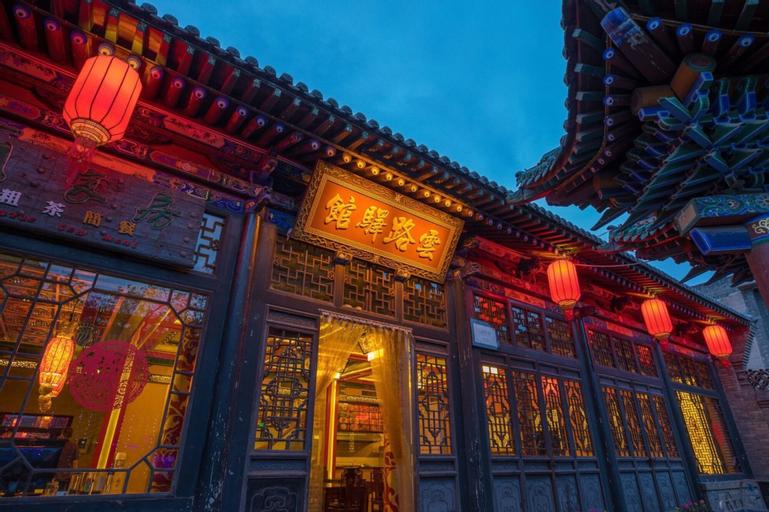 Pingyao Yunlu Inn, Jinzhong