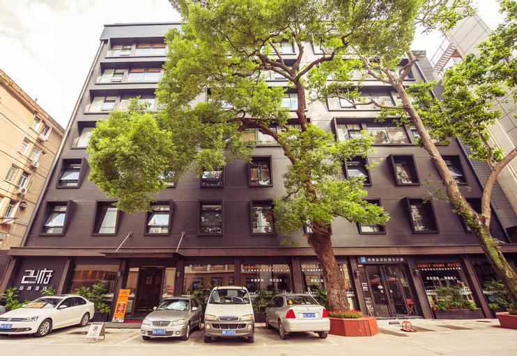 Fuzhou 24 Fu Hotel, Fuzhou