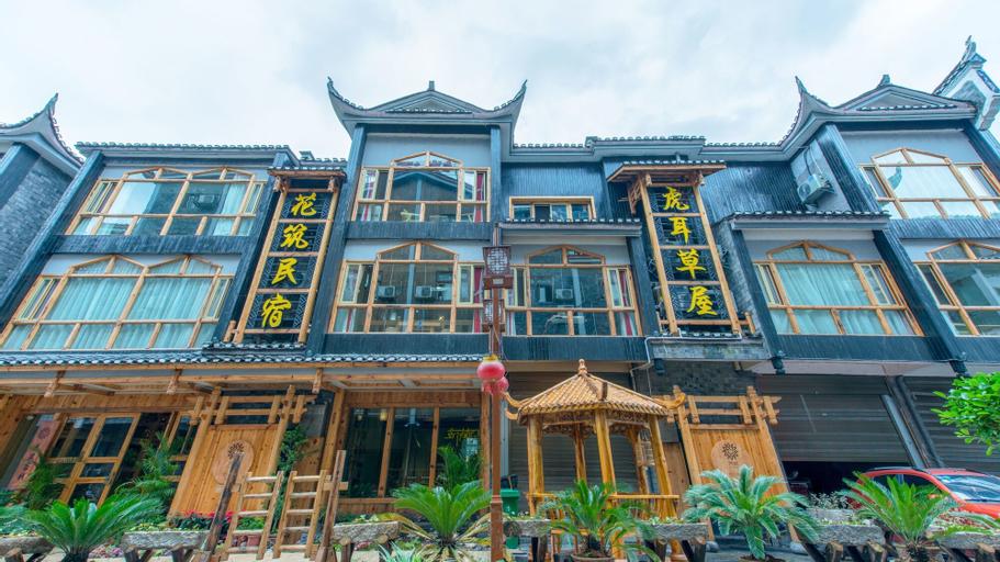 Floral Hotel Fenghuang Huercaowu, Xiangxi Tujia and Miao