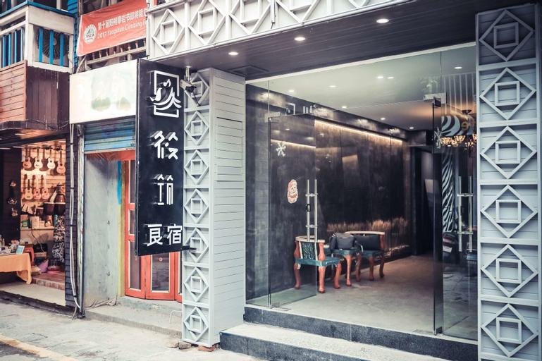 Xiao Zhu Liang Su Inn, Guilin